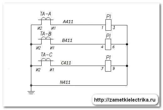 Трехфазный счетчик трансформаторами тока схема 806